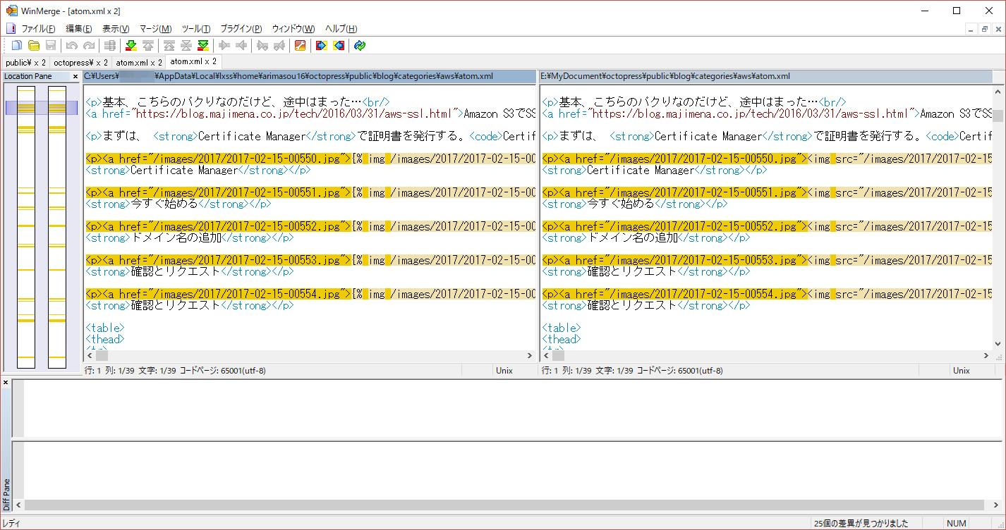 windows 10 creators updateしてからoctopressをインストールしてみる